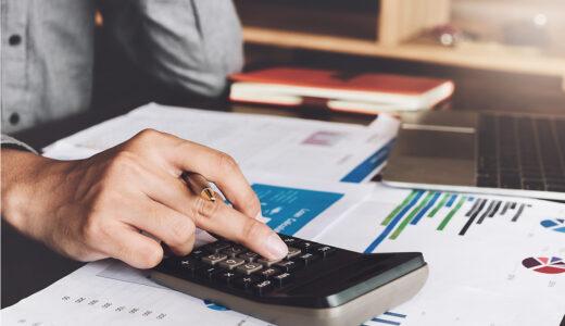 【事業再構築補助金】申請前に知っておきたい4つの特徴
