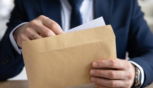 【事業再構築補助金Q&A】申請要件のわかりにくい部分を解説