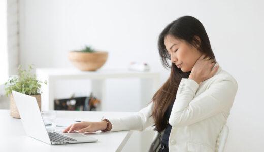 交通事故によるむちうち症後の神経障害 | 12級と14級の認定要件・慰謝料の違い