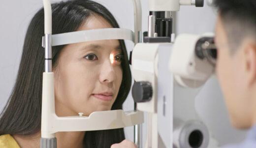 交通事故で視力が低下|認定される後遺障害等級と慰謝料の目安